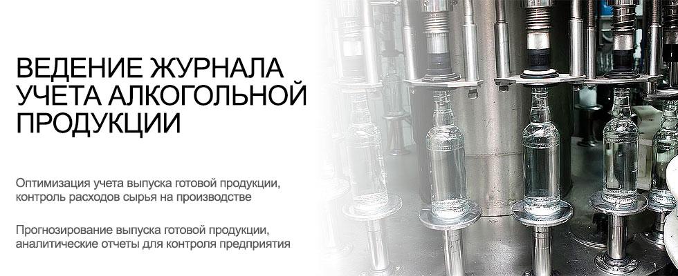 Прислужница с рублевки 2016 мелодрамы русские 2016 новинки фильмы.