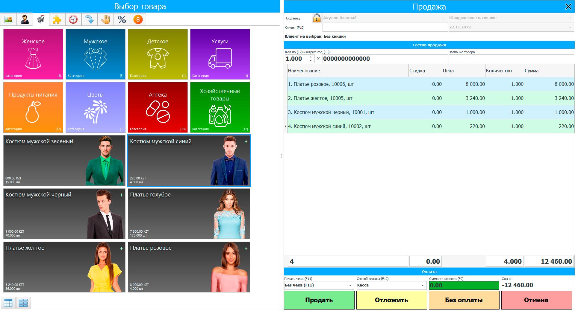 Adobe reader 10 rus для windows xp