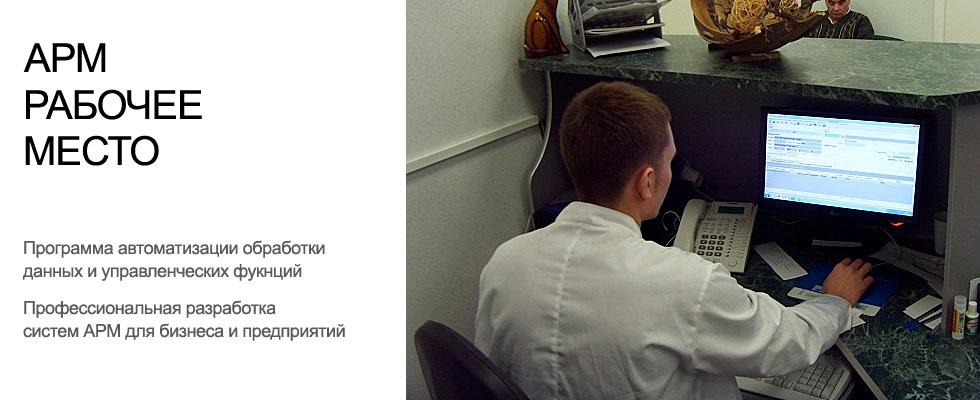 Должностная Инструкция Кассира-менеджера - фото 7