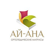 Ай-Ана Ортопедичні матраци