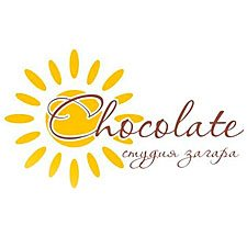 Studio de bronzare Chocolate