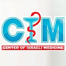Центр Израильской Медицины