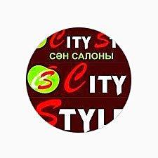 Сити Cтайл