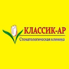 КЛАССИК-АР