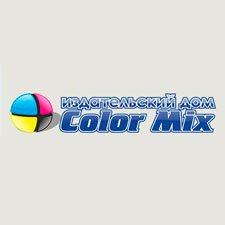 Издательский дом Color Mix