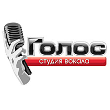 Studio vocal Голос