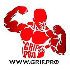 Сеть тренажерных залов Grif Pro