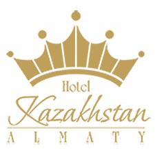 Зочид буудал Казахстан