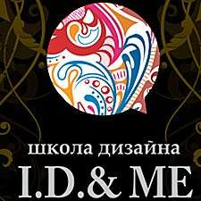 ID and Me