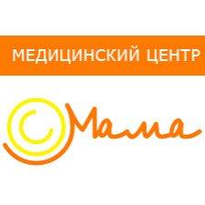 Мама Медицинский Центр