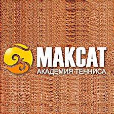 Максат Академия Тенниса