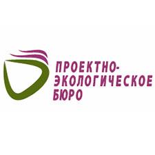 Проектно-экологическое бюро