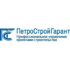 ПетроСтройГарант