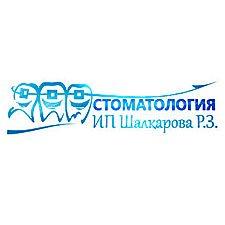 Шалкарова Р.З.