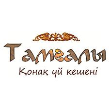 Тамгалы