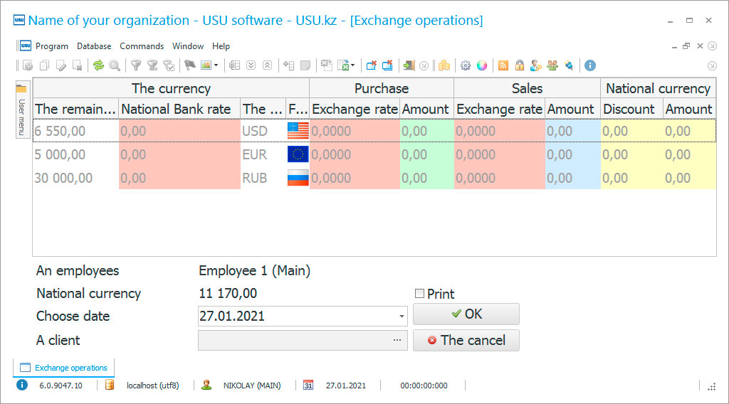 Program for currency exchange