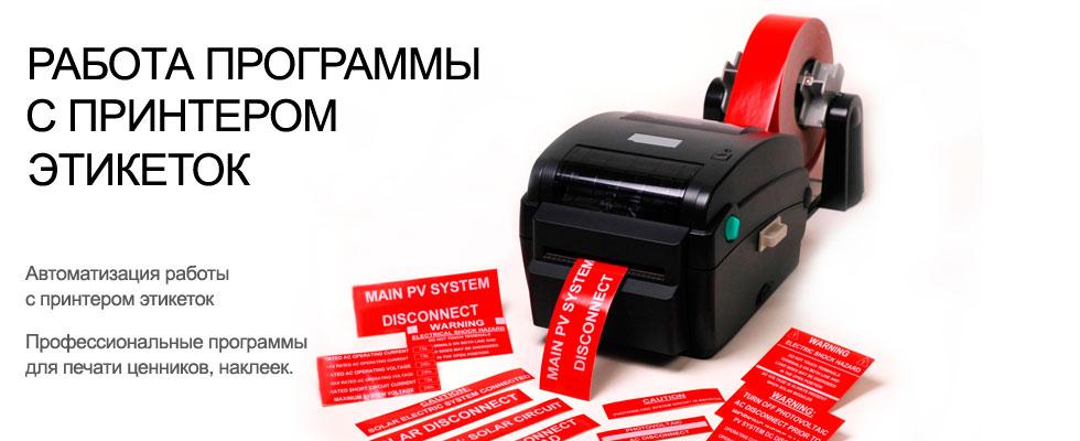 скачать программу для печати фото