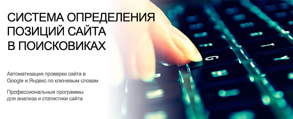 page site Бесплатные И Платные Способы Раскрутки С Нуля, Секреты, Советы