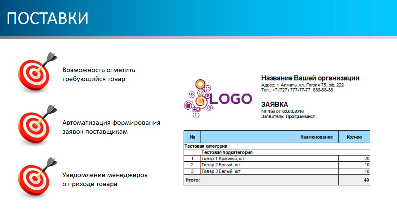 Crm системы казахстан битрикс нет кнопки добавить разделы