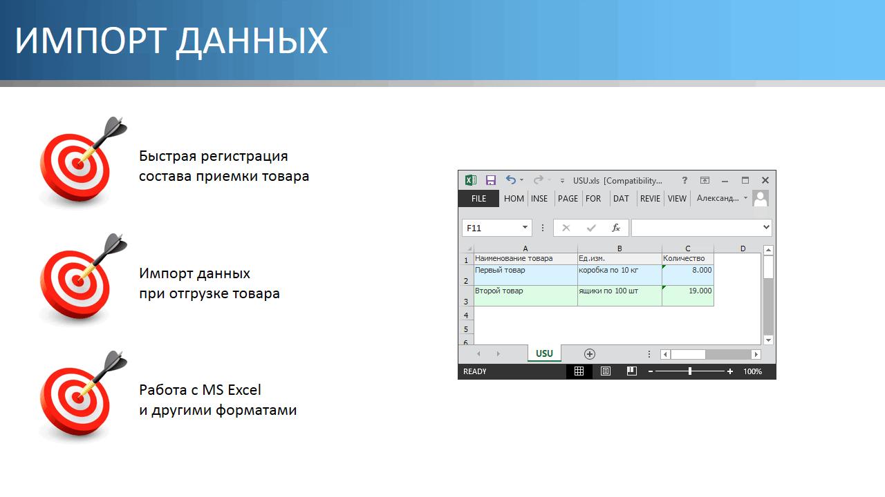 Скачать бесплатно iTunes 1270166 rus  цифровой медиа