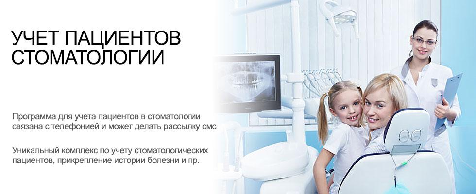 Поликлиника солнцевского г. москвы