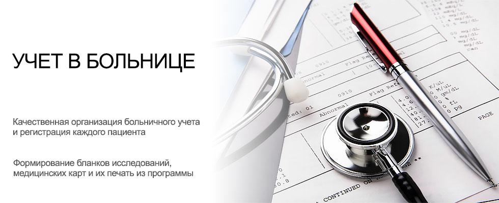 Получить сертификат врача скорой помощи