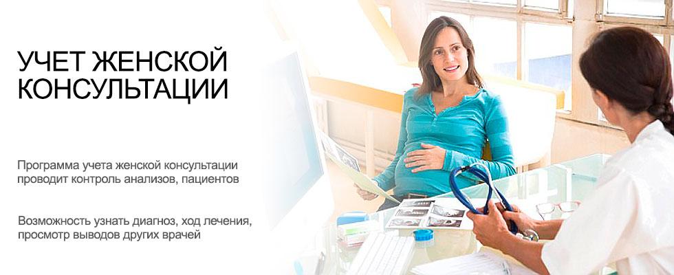 Видеть себя беременной мальчиком во сне к чему 6
