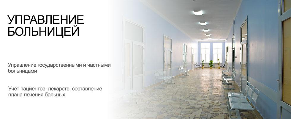 Хабаровск городская больница 2 челюстно-лицевая хирургия