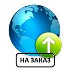 Интеграция с сайтом